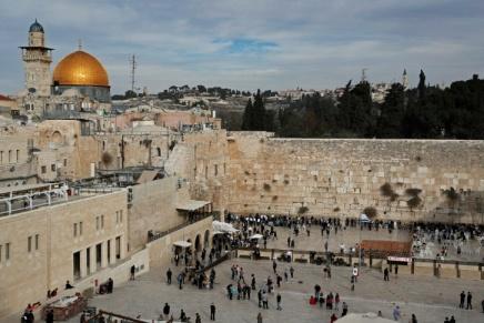 La Floride reconnaît Jérusalem comme capitale «éternelle et indivisible» d'Israël