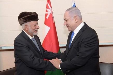 A Varsovie, Netanyahu et un ministre d'Oman disent « bâtir l'avenir»