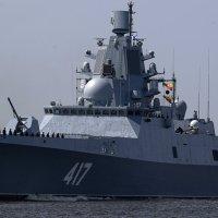 Un navire russe avec une «arme hallucinatoire» près de l'Écosse, la presse UK s'agite