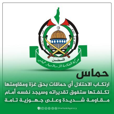 Le Hamas menace : « Nous sommes prêt pour la guerre et le prix sera élevé si Israël fait la moindre bêtise»