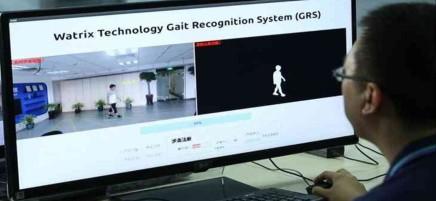 """Après la reconnaissance faciale, la Chine utilise la technologie de """"reconnaisse de ladémarche"""""""
