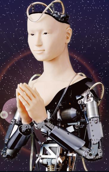 Un ancien sanctuaire japonais lance un robotbouddhiste