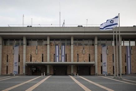 Les Israéliens retourneront aux urnes le 2 mars 2020 pour la 3ème fois en moins d'unan
