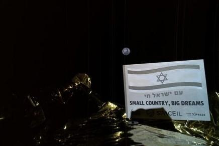 La sonde israélienne Bereshit se prépare àalunir