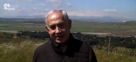 Golan: Netanyahou veut baptiser un village au nom de DonaldTrump