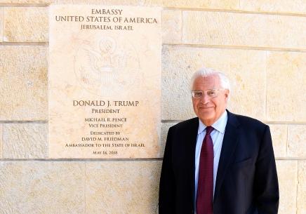 Les États-Unis en repérage pour leur nouvelle ambassade àJérusalem
