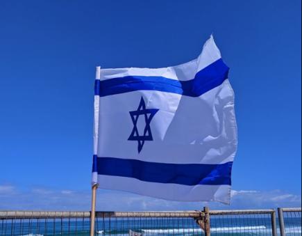 Israël: un séisme de magnitude 4,6 ressenti dans tout lepays