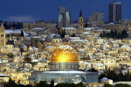«Nous n'avons pas de sites sacrés islamiques à Jérusalem» (imamTawhidi)