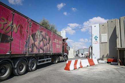 Israël a promis des assouplissements dans la semaine – responsable àGaza