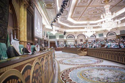 Le sommet islamique dénonce le transfert de l'ambassade américaine àJérusalem