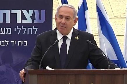 Netanyahou critique le rejet par les Palestiniens du volet économique du plan de paixUS