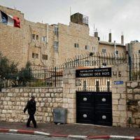 Jérusalem: la France rouvre à la visite le Tombeau des rois