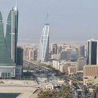 Conférence de Bahreïn sur le développement palestinien : qui y participe ?