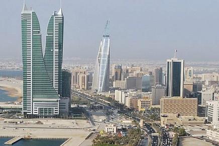 Conférence de Bahreïn sur le développement palestinien : qui y participe?