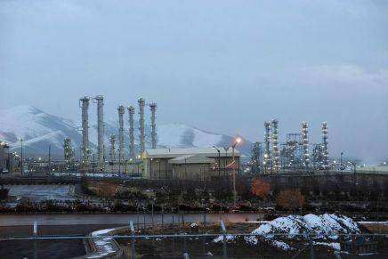Nucléaire iranien : réunion extraordinaire de l'AIEA le 10juillet