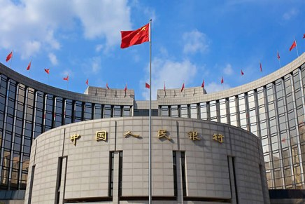 La banque centrale chinoise s'apprête à lancer une monnaievirtuelle