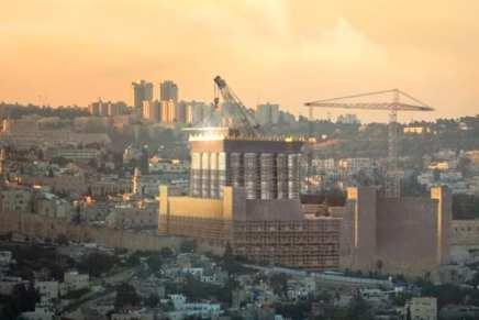 Officiel : Accord entre Netanyahou et un homme politique pro-templeapprouvé
