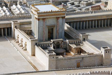 Trump facilitera-t-il la construction du Troisième Temple?