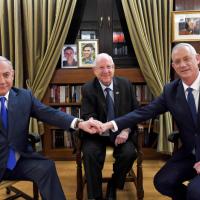 Netanyahou rend son mandat au président Rivlin