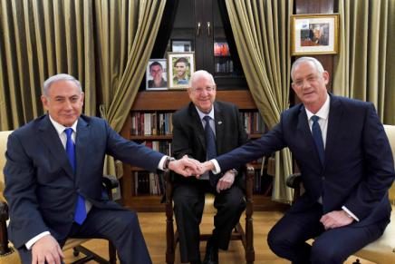 Netanyahou rend son mandat au présidentRivlin