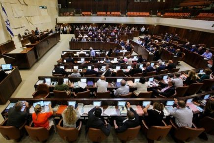 22è Knesset : les députés prêteront sermentjeudi