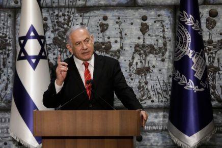 Israël : journée cruciale pour l'avenir politique deNetanyahou